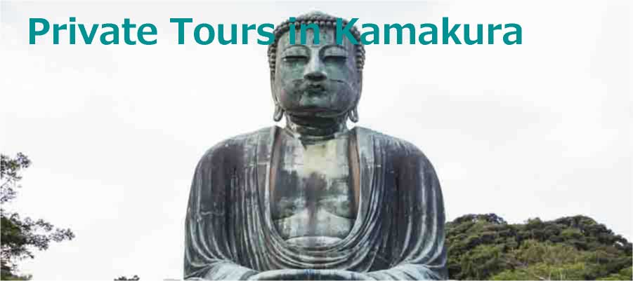 Private Tours in Kamakura