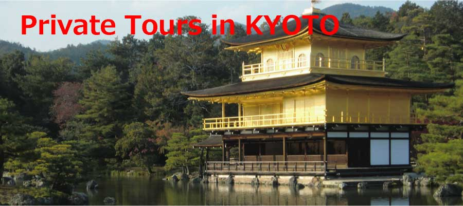 Private Tours in Kyoto