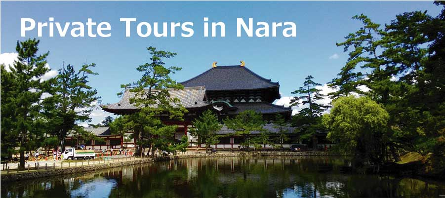 Private Tours in Nara