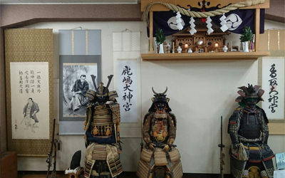 Inside of the dojo