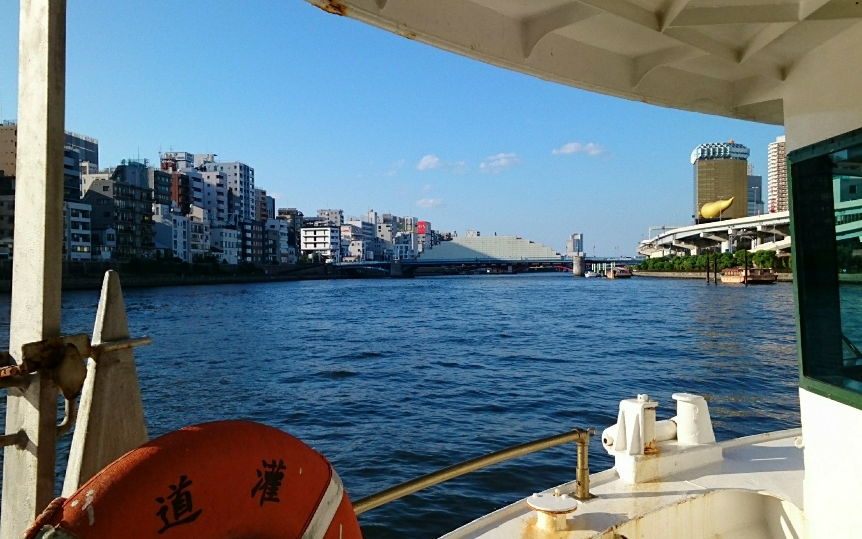 It is only a little way to Asakusa!!