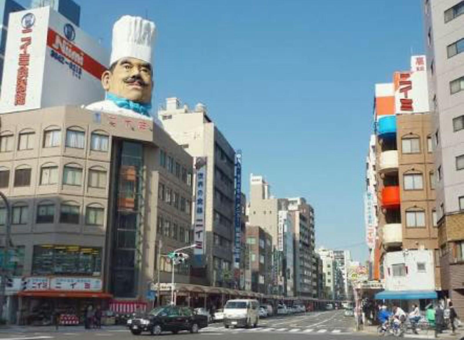Kappabashi Dougugai Street, the world\\\'s largest kitchenware town!!