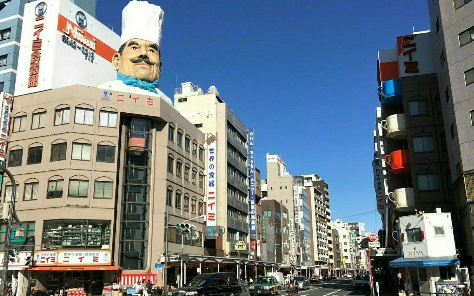 Kappabashi Dougugai Street, the world's largest kitchenware town!!