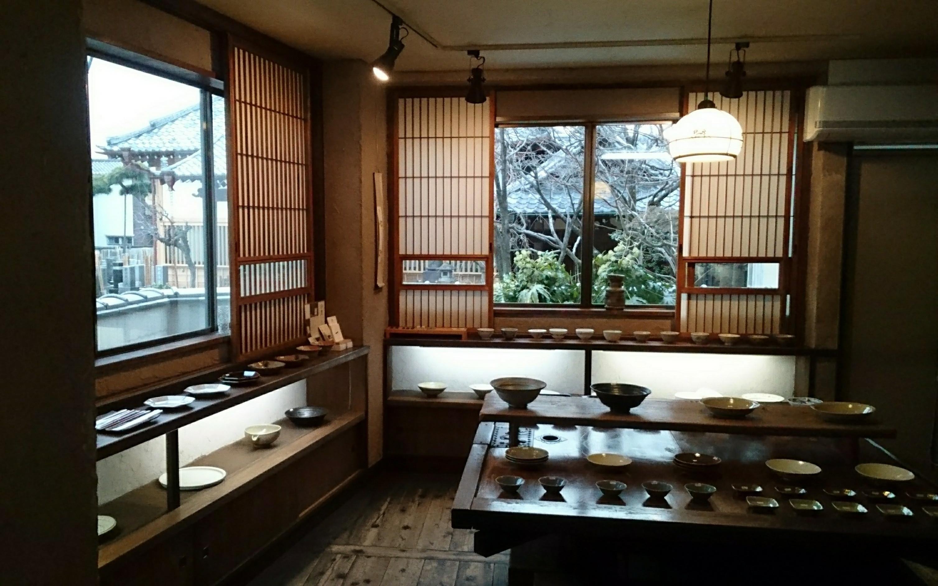 Japanese ceramics shop