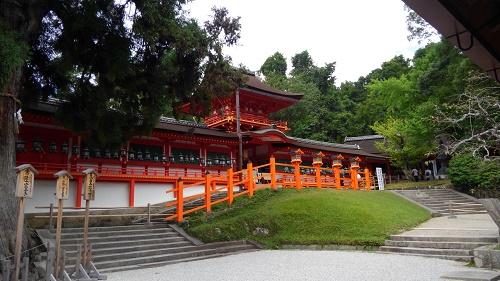 Kasugataisya shrine