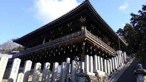 Todaiji Nigatudo