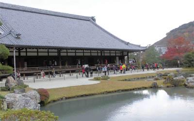 Tenryuji Temple Garden