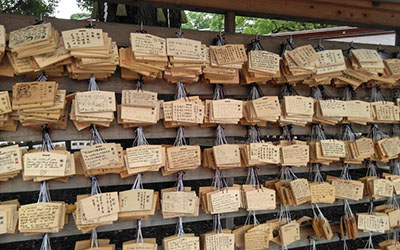 Meiji Shrine3