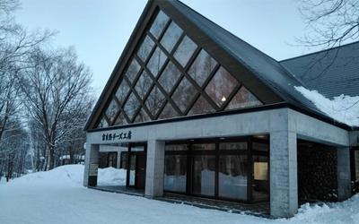 Furano Cheese Factory\\\'s Entrance