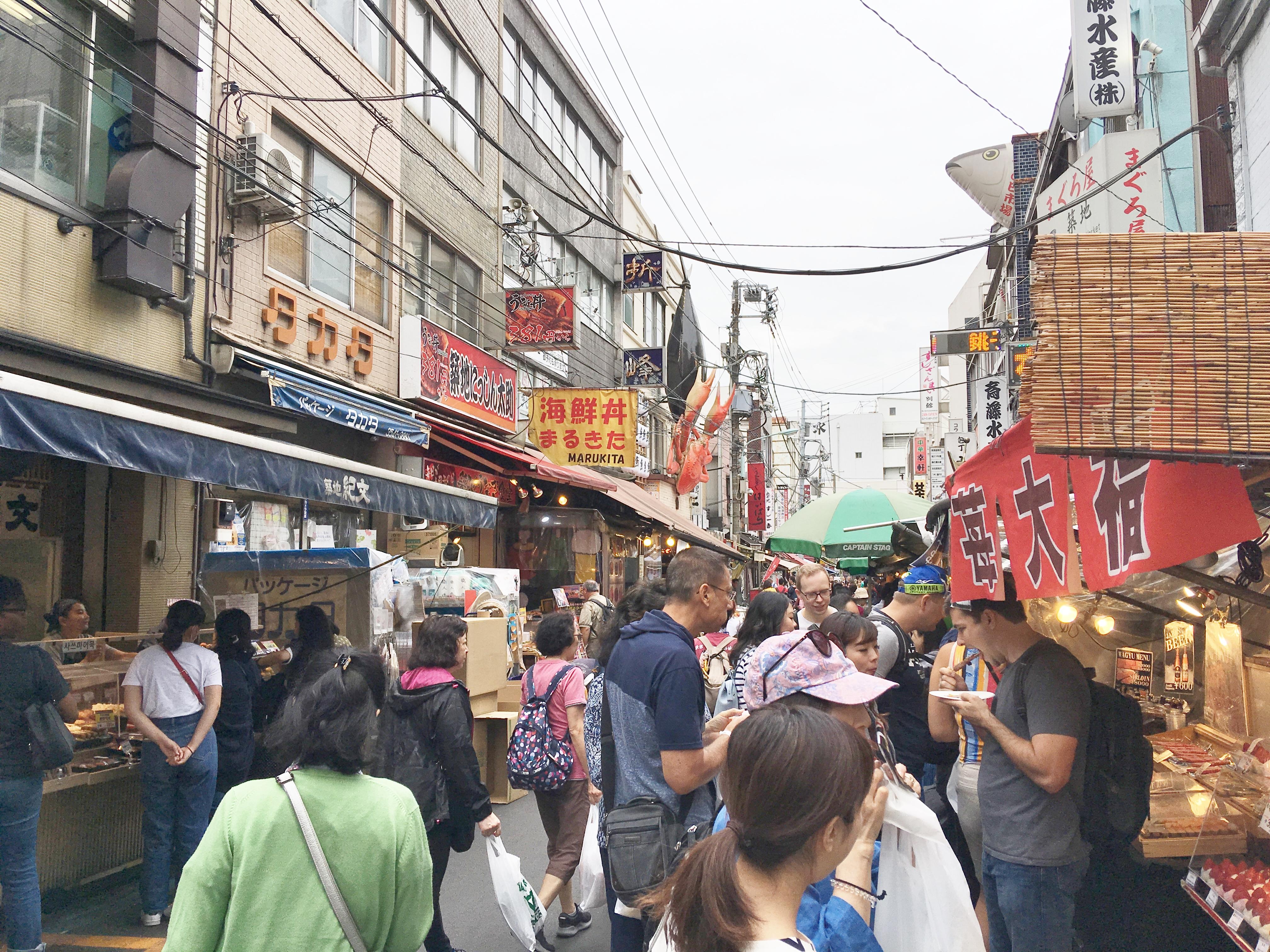 3.1 Tsukiji Fish Market