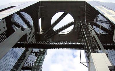 Sky building looked from below