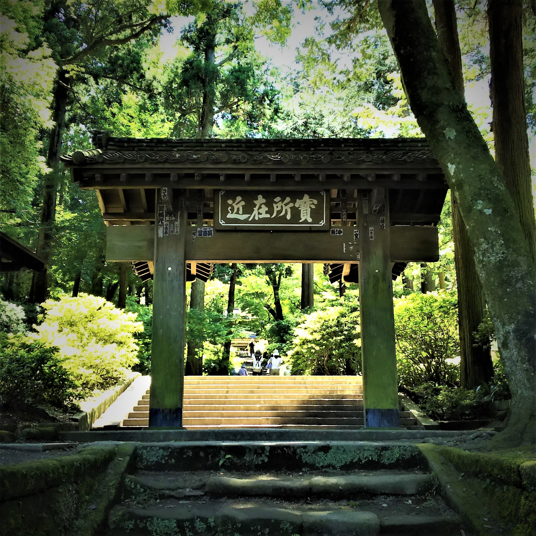 Entrance to Jhochiji temple