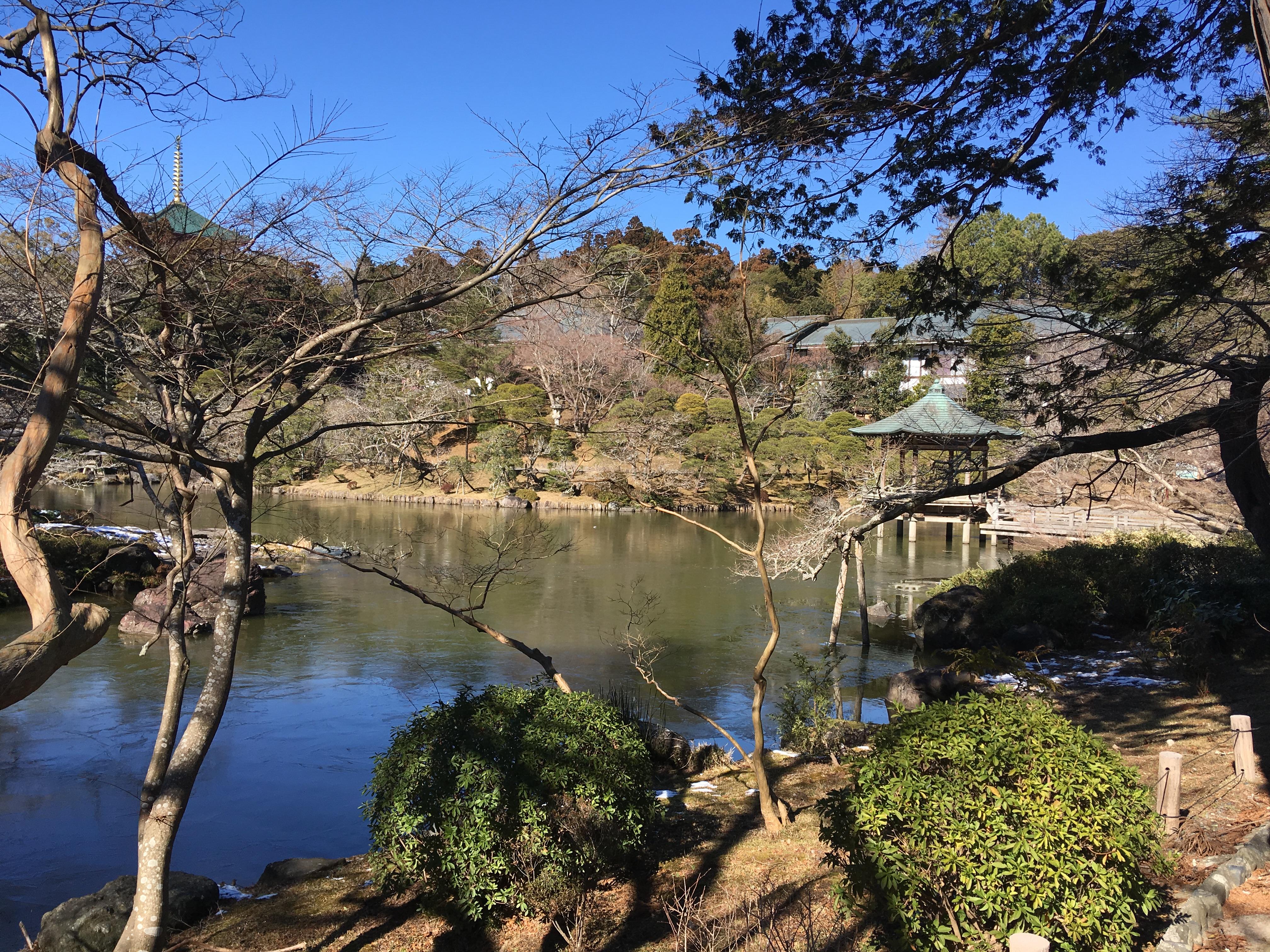 Naritasan Japanese Garden