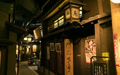 Retro restaurants in basement of Sky building