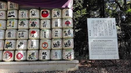 Meiji Jingu Shrine - Donated Sake Barrels are displayed