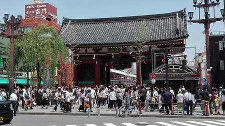 Sensoji Temple - Kaminarimon Gate