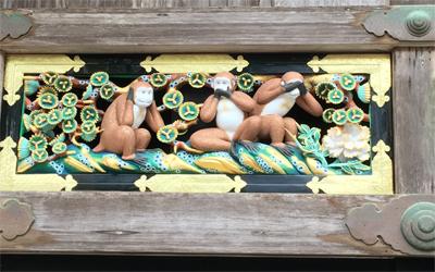 Three Monkey Sculture at Toshogu Shrine