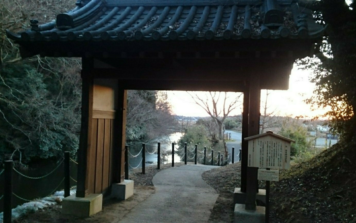 SAKURA Castle Ruins Park:A gate of SAKURA Castle said to have stood somewhere within the Castle grounds.