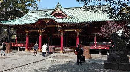 Nezu Shrine - Main Hall