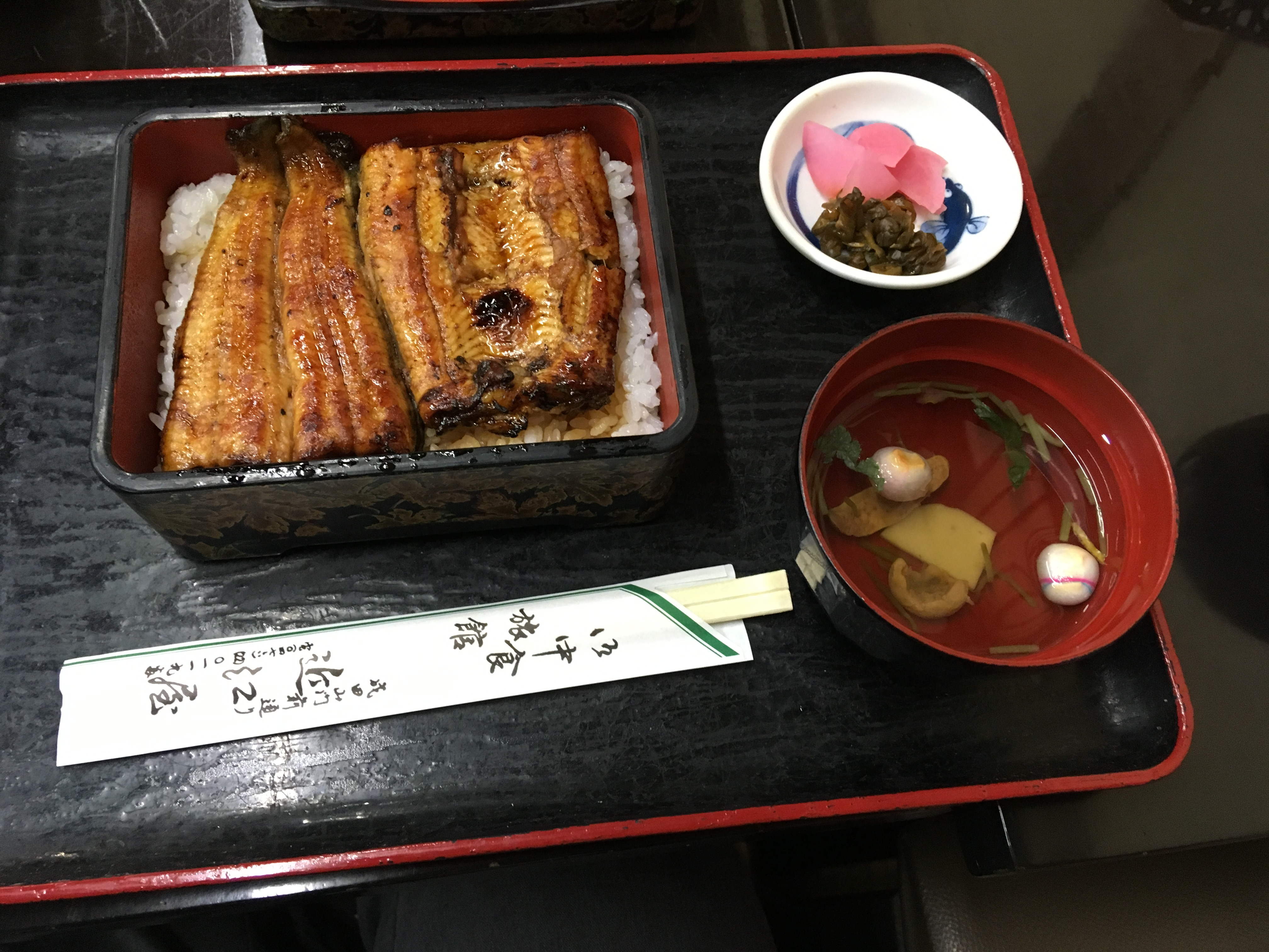 Grilled Eel Rice