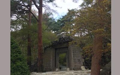 Kubota Icchiku Museum